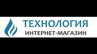 ТЕХНОЛОГИЯ.COM.UA -  Как подобрать бойлер  Электрический водонагреватель Roda Aqua White(Краткое видео о том, как подобрать водонагреватель RODA особенности и характеристики., 2014-11-11T10:12:59.000Z)