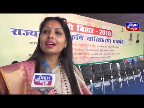 Agro Bihar 2018 in association with Department of Agricultur