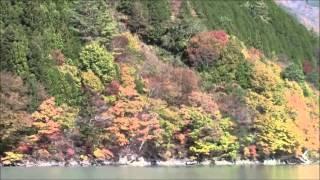 """Akaishi-Maru"" Boat on Ikawa Lake 5 井川湖の赤石丸 Bote ""Akaishi-Maru"" de Lago Ikawa"