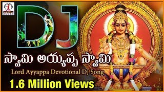 Popular DJ Devotional Songs Of Lord Ayyappa Swamy | Swami Ayyappa Swami Telugu Folk Songs