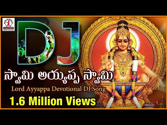 Popular Dj Devotional Songs Of Lord Ayyappa Swamy Swami Ayyappa Swami Telugu Folk Songs Youtube