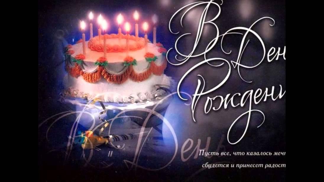 Душевные поздравления с днем рождения подруге от подруги короткие 806