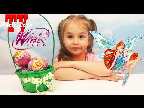 Клуб винкс сюрпризы. Арина открывает шоколадные шары Чупа Чупс (Winx Club)