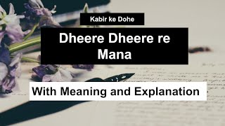 kabir-ke-dohe-1-dheere-dheere-re-mana---with-meaning-and-explanation