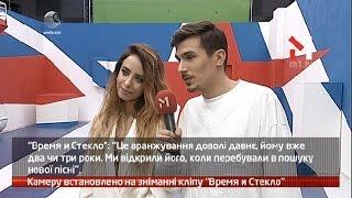 """webкамера - Камера Установлена: Съемки Клипа """"Время И Стекло"""" - 16.01.2017"""