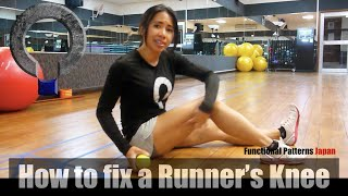 How to Fix a Runner
