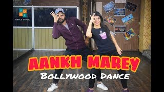 SIMMBA - Aankh Mare song Dance Choreography video || Dance Performance ||Easy  Dance Steps