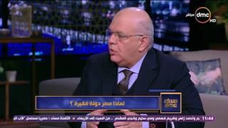مساء dmc - محمد متولي : نحن دولة غنية بمواردها إنما هي غير مستغلة الإستغلال الأمثل