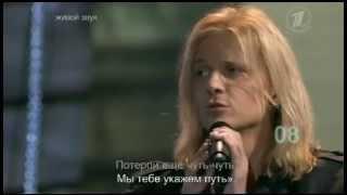 О.Кормухина / Г.Матвейчук. Путь. Две звезды. Первый выпуск
