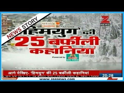 Shimla experiences fresh snowfall, temp at -0.2; Kufri