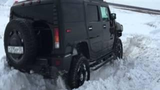 Хамер застрял в снегу(, 2014-12-26T18:25:27.000Z)