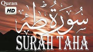 SURAH TAHA  Full | بصوت هادئ وخشوع رائع  كامله  (HD)| سورة طه |