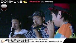 Daichi×AFRA×TATSUYA Beatbox Session in Dommune thumbnail