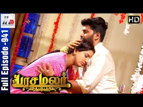Pasamalar Tamil Serial | Episode 941 | 12th November 2016 | Pasamalar Full Episode | HMM