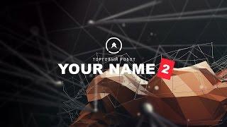 Советник форекс Your Name 2 - настройки и принцип работы