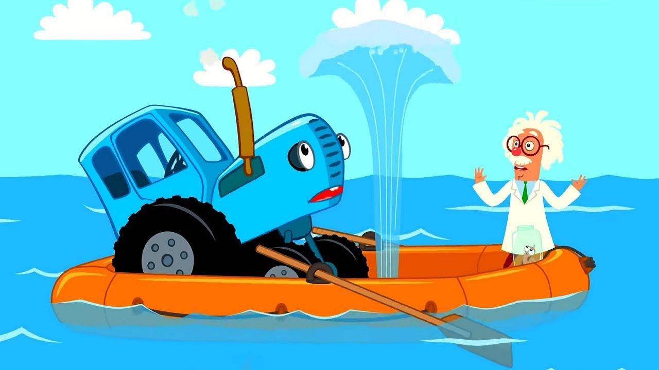 Синий Трактор - ЛЕТО - Песенка мультик для детей малышей про летние забавы!