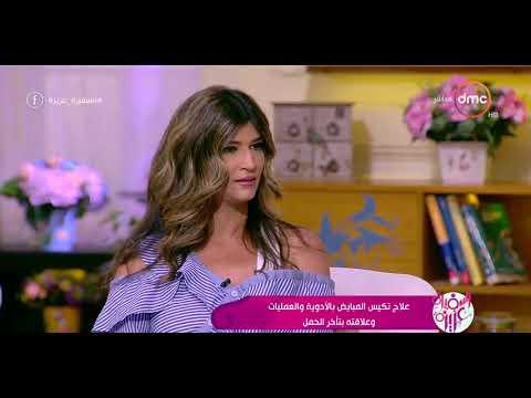 السفيرة عزيزة - د/ هشام الشاعر يوضح كيفية معرفة مرض تكيس المبايض عند البنت