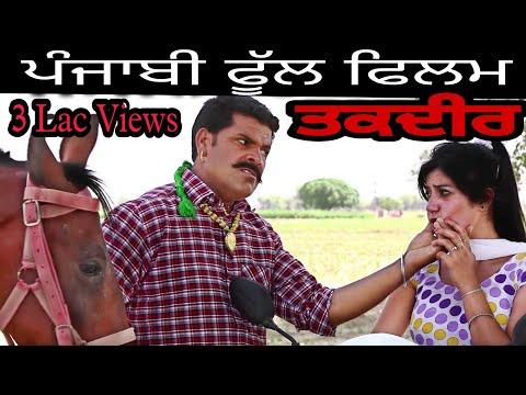 taqdeer-|-new-punjabi-movies-|-latest-punjabi-movies-|-punjabi-film-|-film-media-system