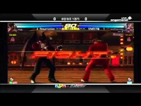 Tekken Busters 테켄 버스터즈 Resurrection vs. Hello Friends Group B Match 1 17/05/12
