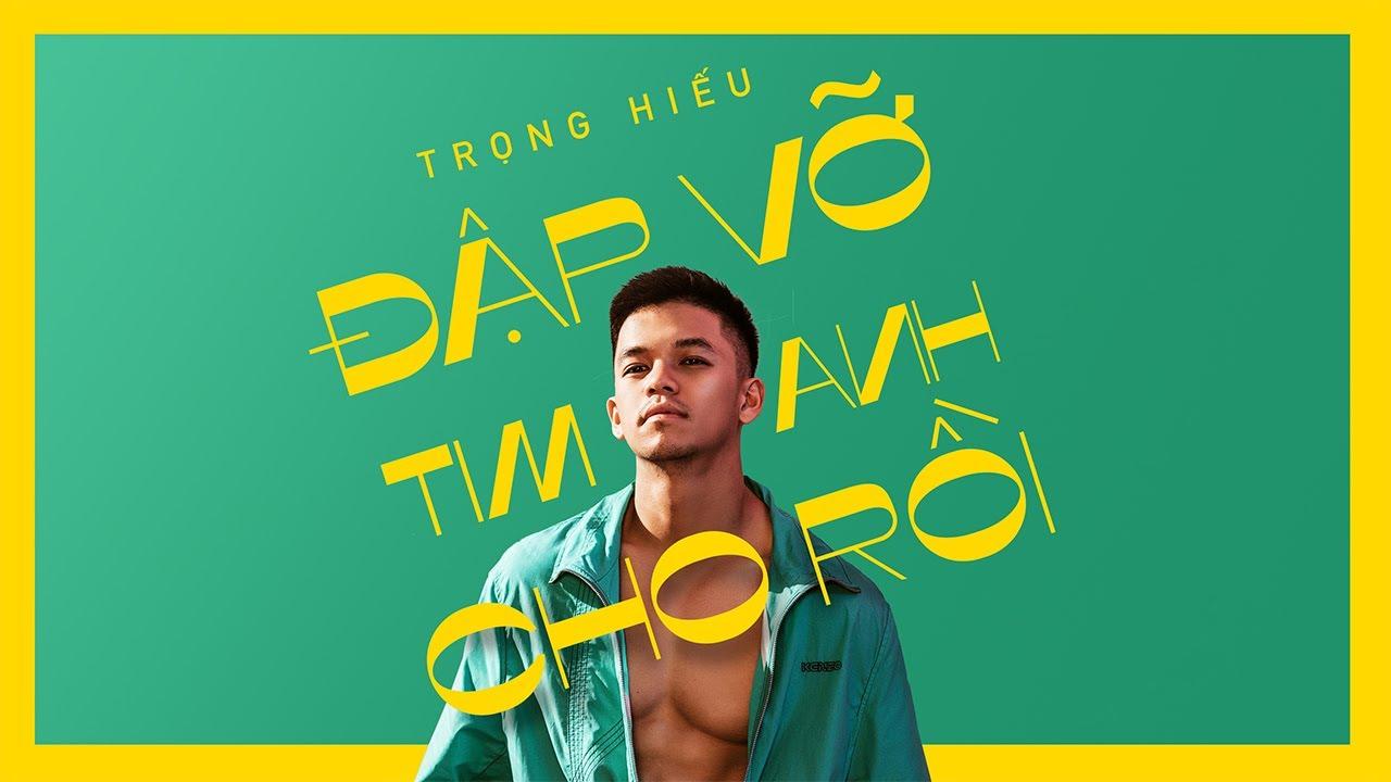 ĐẬP VỠ TIM ANH CHO RỒI (Acoustic Version) | TRỌNG HIẾU |