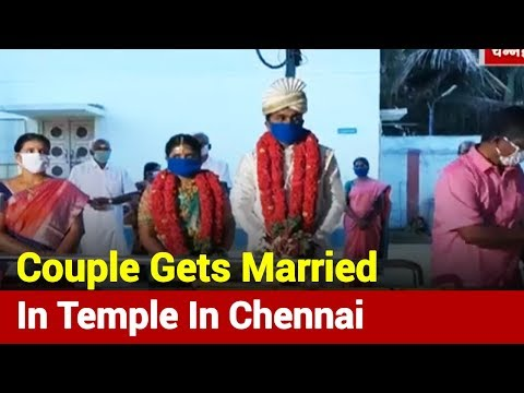 Chennai: Couple Gets Married In Temple With Limited Guests   News Nation