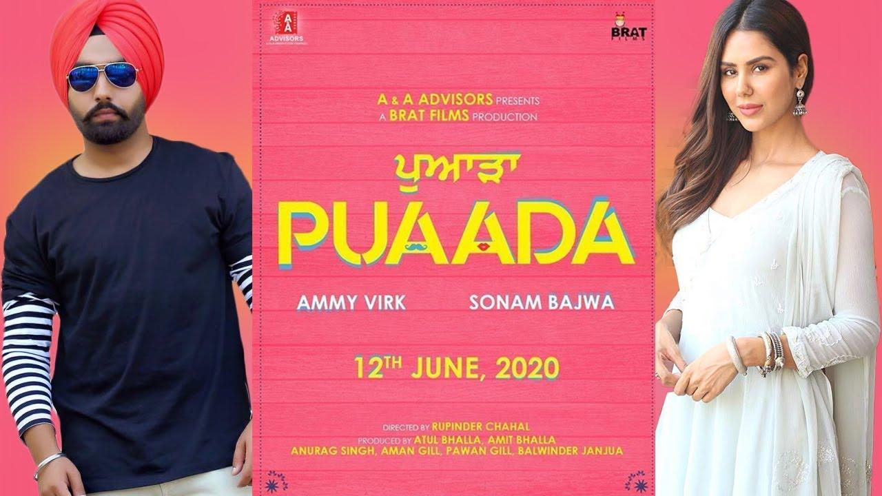 PUAADA | AMMY VIRK | SONAM BAJWA | STARCAST, RELEASE DATE, TRAILER | UPCOMING PUNJABI MOVIES 2020