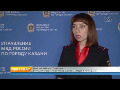 Задержан мужчина, подозреваемый в серии краж из казанских аптек