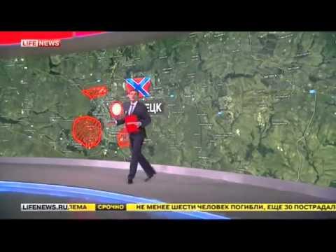 Новости Новороссии Карта боевых действий ДНР и ЛНР