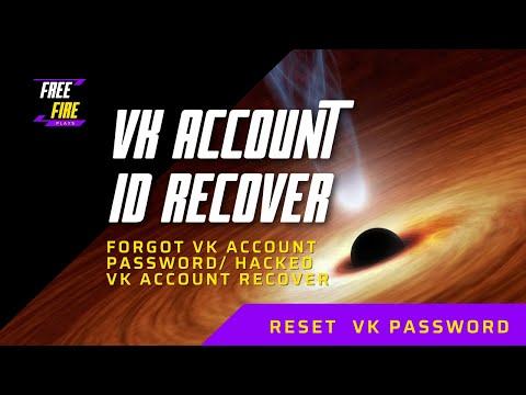 VK Forget Login Username or Password Solved ВКонтакте Забыли логин или  пароль решен