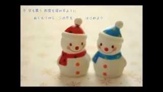 冬の名曲♪ カズンさんの 【 冬のファンタジー 】をナイショさんと歌って...