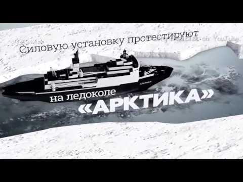 Проект перспективного Российского авиносца ШТОРМ 23000Э