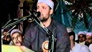 QARI RAMZAN AL HINDAWI Surahs Fatir & Alaq