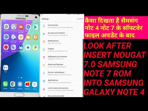 XOSP Android 7 1 2 For Samsung Galaxy Note 4 N910F | Xperia