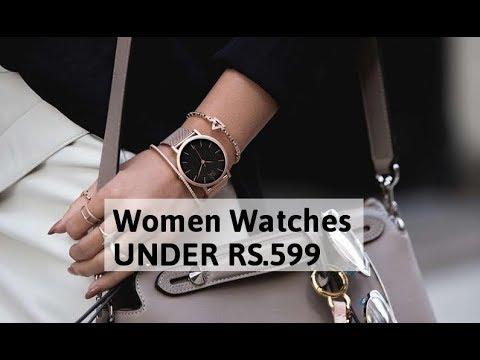 Women Watches UNDER RS.599 ON Amazon ( किफायती दाम में ख़रीदे )
