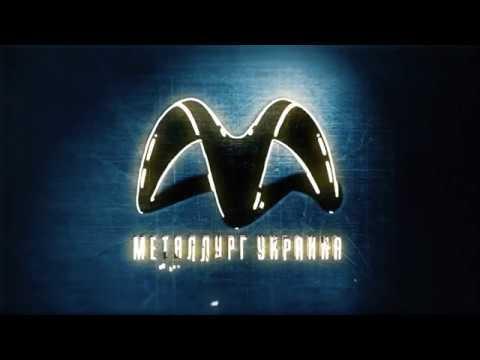 Видео Металлопрокат в розницу во владивостоке