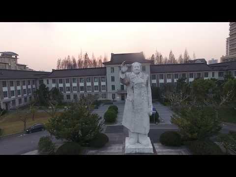 Shanghai East China University