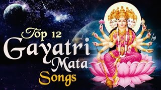 """Gayatri Bhajans"" Gayatri Chalisa - Gayatri Aarti - Gayatri Mantra - Gayatri Amritvani ( Full Song )"