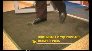 Аренда грязезащитных ковров Екатеринбург(, 2011-07-28T07:41:03.000Z)
