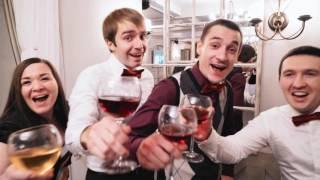 Свадебный клип с гостями на песню «Всё, что тебя касается».  Андрей и Катя 4.12.2016