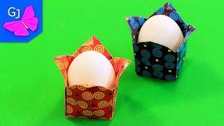 Оригами из бумаги | Коробочка для Пасхального яйца(Оригами коробочка из бумаги для пасхального яйца — простая праздничная поделка для хорошего настроения!..., 2016-04-22T06:35:08.000Z)