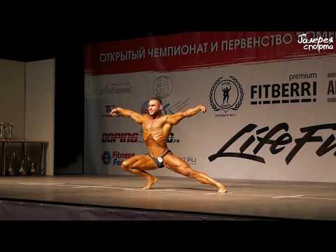 Выступление Егора Левкина. Бодибилдинг