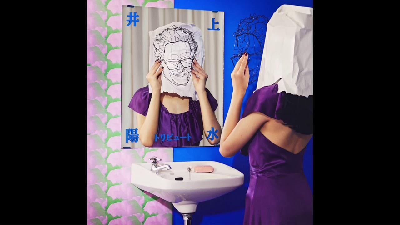 ヨルシカ Make,up Shadow 歌詞\u0026動画視聴 , 歌ネット