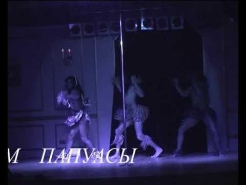Эротическое шоу - yulia-