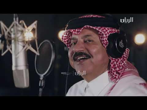 أغنية حيو فريقي - غناء/ علي عبدالستار والمجموعة - كأس اسيا 2019