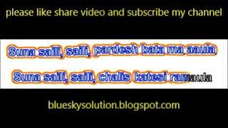 suna saili saili music karaoke