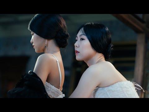 The Handmaiden opens in cinemas nationwide 14 April