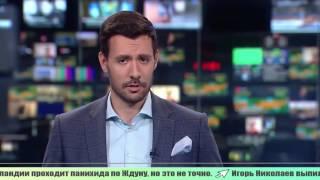 Биржа мемов(Дружко ft Лев Шагинян)