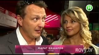 За что Марат Башаров сломал нос своей жене? - Шоумания - 30.10.2014