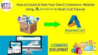 Wie Erstellen & Hosten Sie Ihre Eigene E-Commerce-Website mit Abante Wagen in Hindi | Tutorium