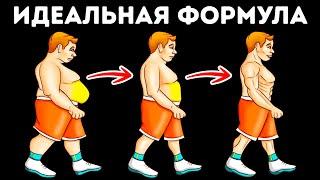 Что ежедневная ходьба сделает с вашим телом